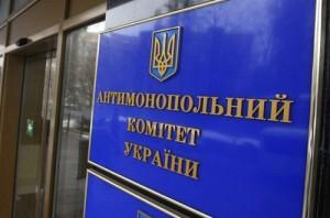 Антимонопольный комитет Украина