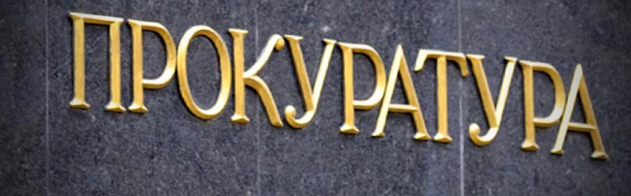 """Владимир Карплюк отправлен на повторное """"обилечивание"""""""