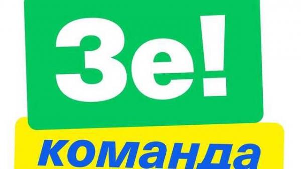 Виталий Дедюрин приватизировал бренд Зеленского: дело «пустышек»