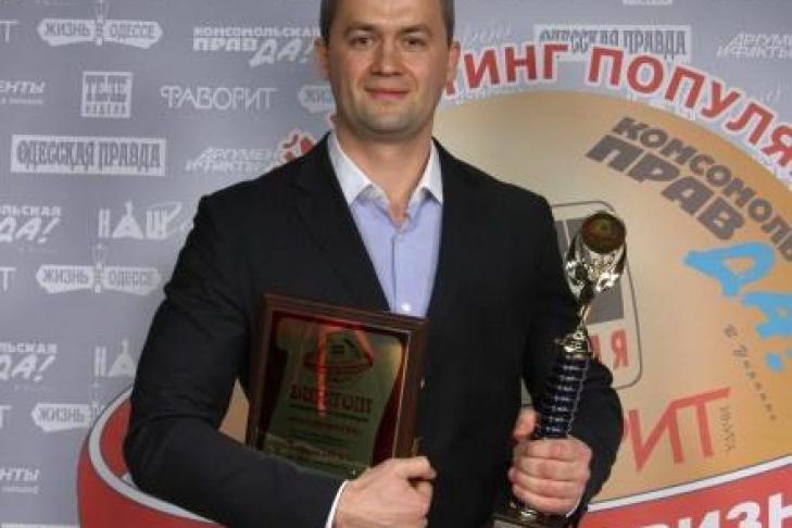 Вячеслав Чухно