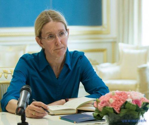 Ульяна Супрун — ошибка пРезидента