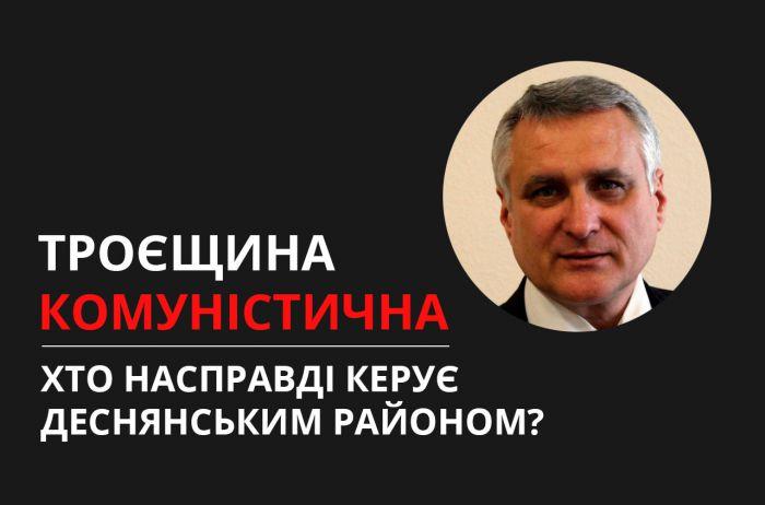 Сергій Снопков не тільки оминув люстрацію, а й дірвався до нової влади?