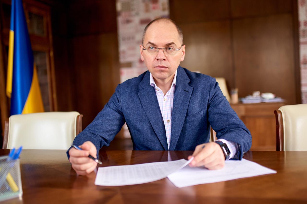Як Максим Степанов на Кабмін сфальсифіковані документи підсунув
