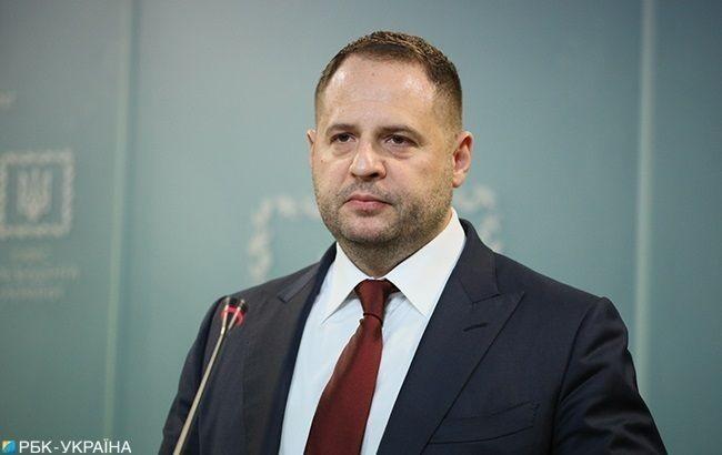 Андрей Ермак «пocыпaлcя»